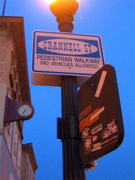 Crannell St, pedestrian walkway, no vehicles allowed